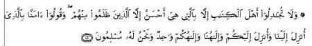 Al-ankabut46